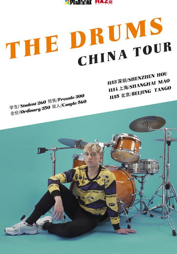 The Drums China Tour 2019 - Shenzhen