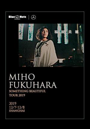 Fukuhara Miho - Shanghai