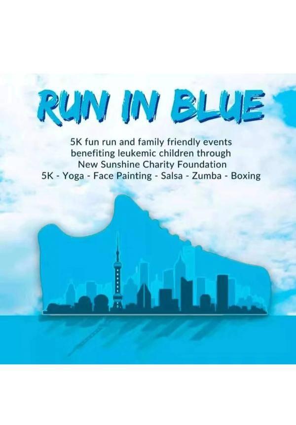 Run in Blue