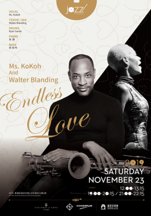 """Endless Love"" Ms.Kokoh and Walter Blanding"