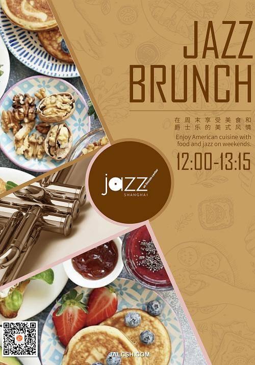 Jazz Brunch with Ms. Kokoh & Walter Blanding & Denise