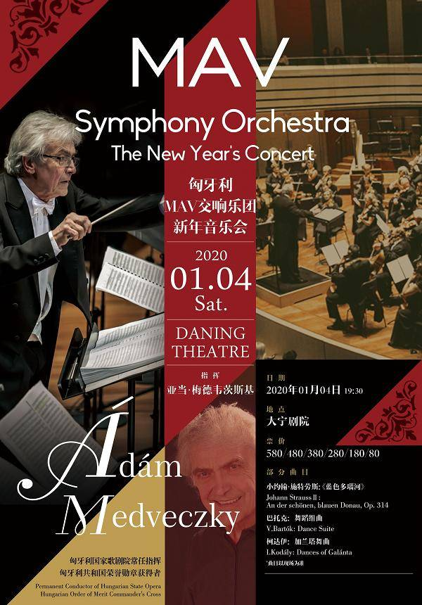 MAV Symphony Orchestra The New Year's Concert