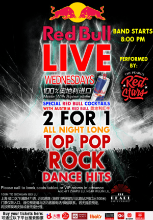 Red Bull Live Music Wednesdays @ The Pearl