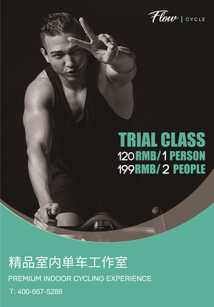 FlowCycle - Trial Class