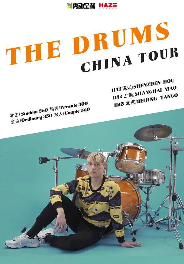 The Drums China Tour 2019 - Shanghai