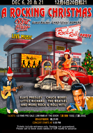 A Rocking Christmas @ The Pearl