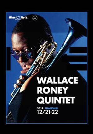 Wallace Roney Quintet - Shanghai