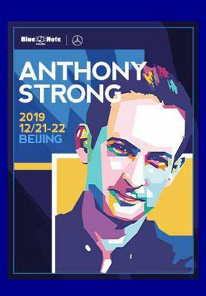 Anthony Strong - Beijing