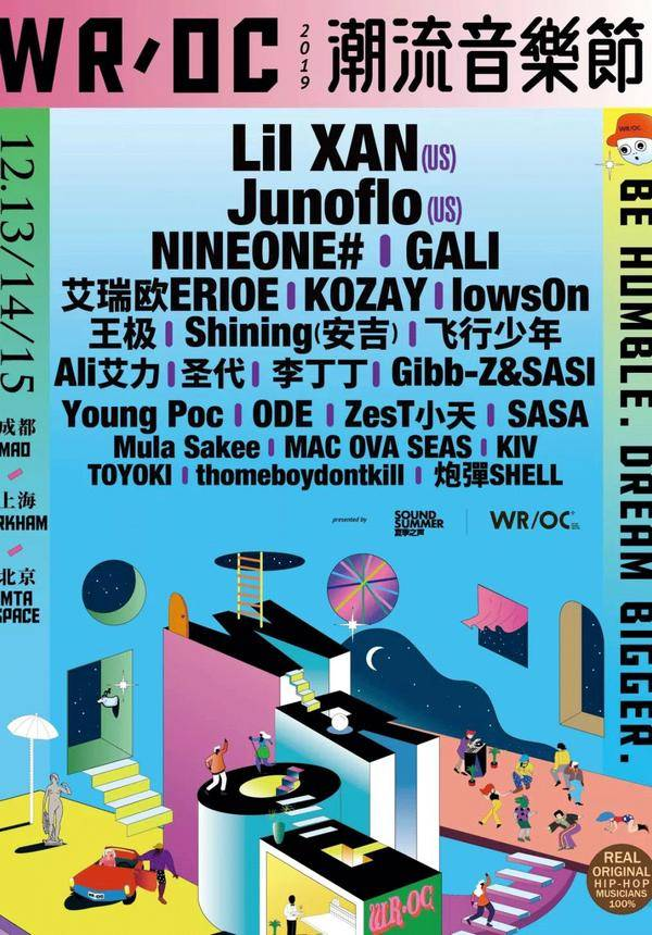 WR/OC Music Festival 2019 - Shanghai (feat. Lil Xan / Junoflo)