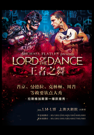 Michael Flatley presents: Lord of the Dance