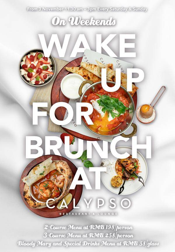 Wake Up for Brunch at Calypso