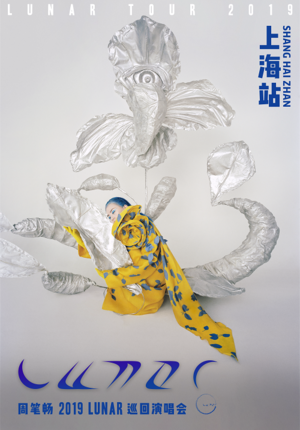 "Bibi Zhou ""LUNAR"" China Tour 2019 - Shanghai"