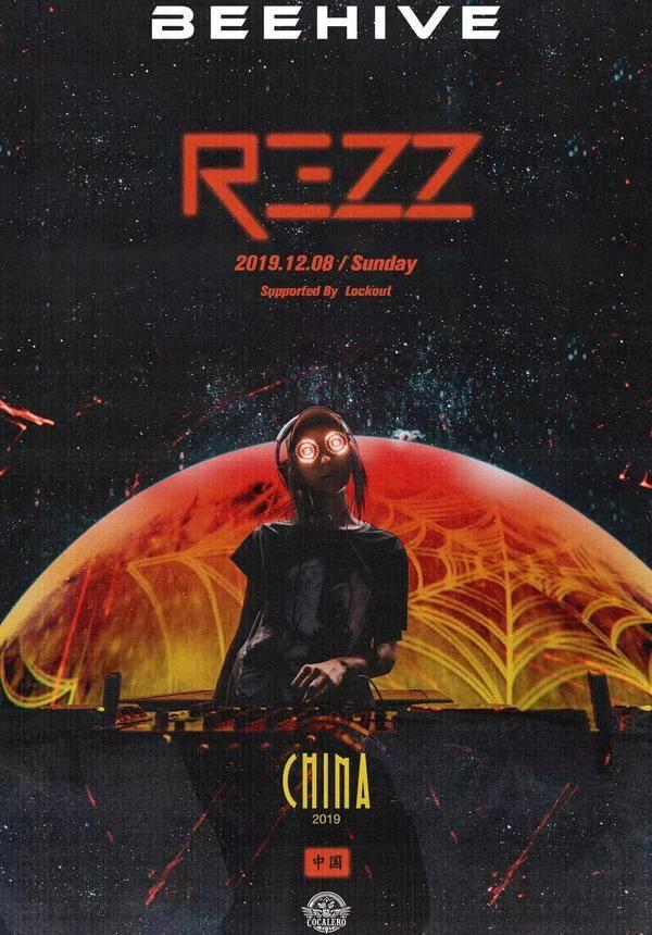 REZZ -  Shanghai