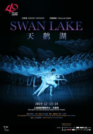 Shanghai Ballet: Grand Version Swan Lake