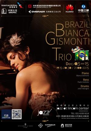 Special Offer: Bianca Gismonti Trio