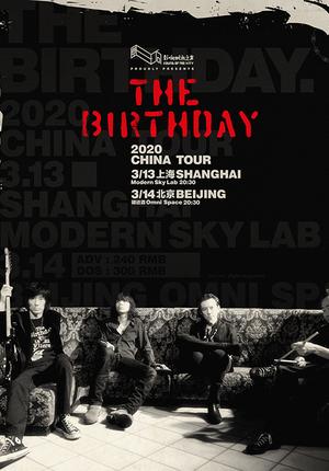 The Birthday 2020 China Tour - Shanghai