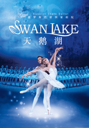 Russian State Ballet: Swan Lake (CANCELLED)