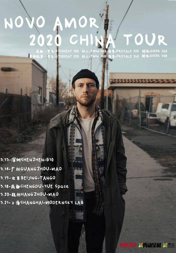 Novo Amor China Tour 2020 - Hangzhou