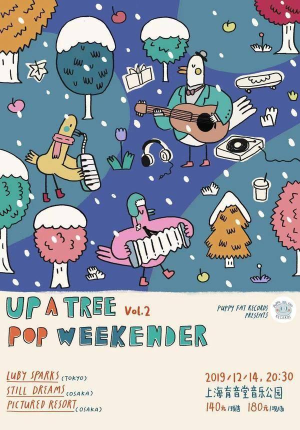 Up a Tree Vol. 2 Pop Weekender
