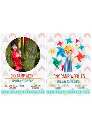 Craft'd Shanghai - CNY KIDS CAMP