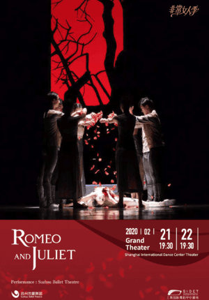 Suzhou Ballet Theatre: Romeo and Juliet (CANCELLED)