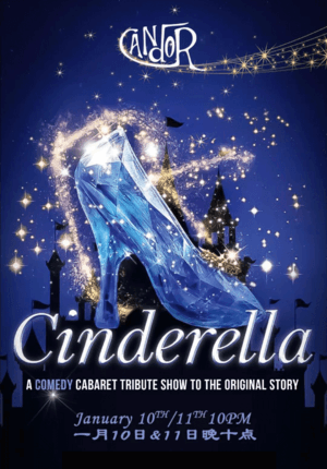 The Comedy Show: Cinderella