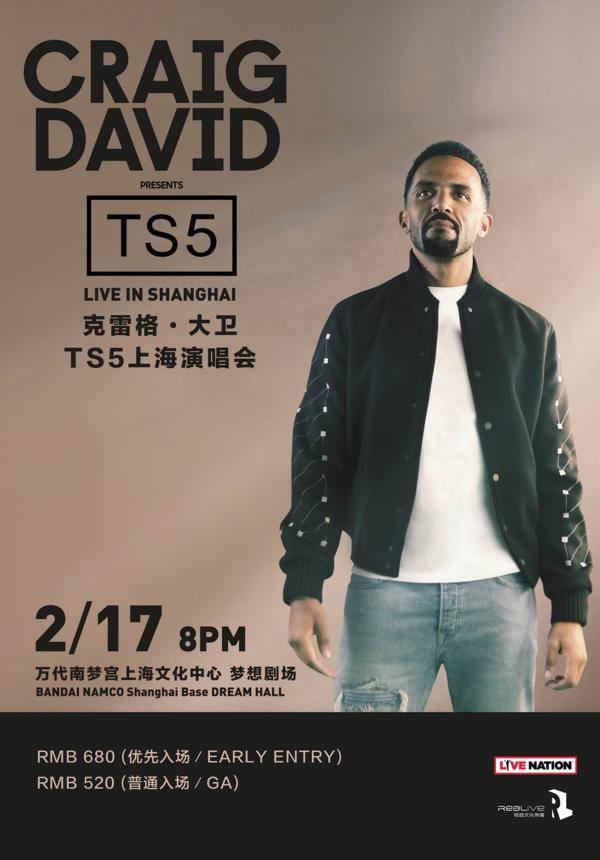 Craig David Presents: TS5 Live in Shanghai