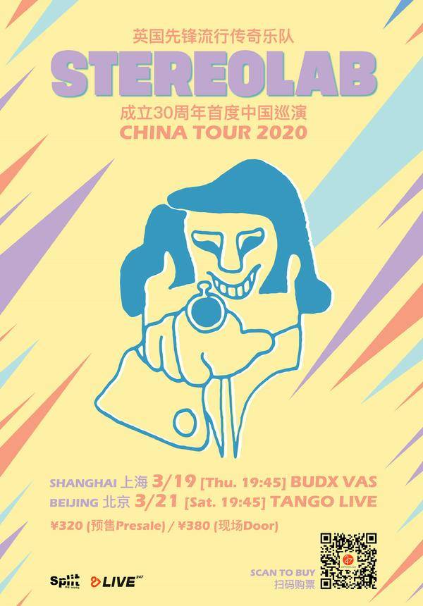 Stereolab China Tour 2020 - Shanghai (CANCELLED)