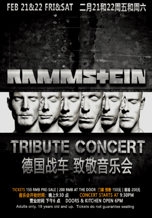 Rammstein Tribute Concert @ The Pearl
