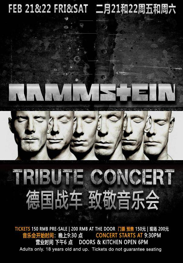 Buy Rammstein Tribute Concert The Pearl Stage Tickets In