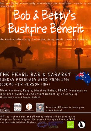 Bob & Betty's Bushfire Benefit (CANCELLED)