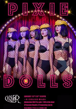 The Cabaret Show: Pixie Dolls