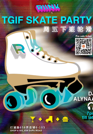 TGIF Skate Party @ RIINK