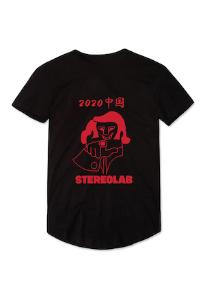 Stereolab China Tour T-Shirt