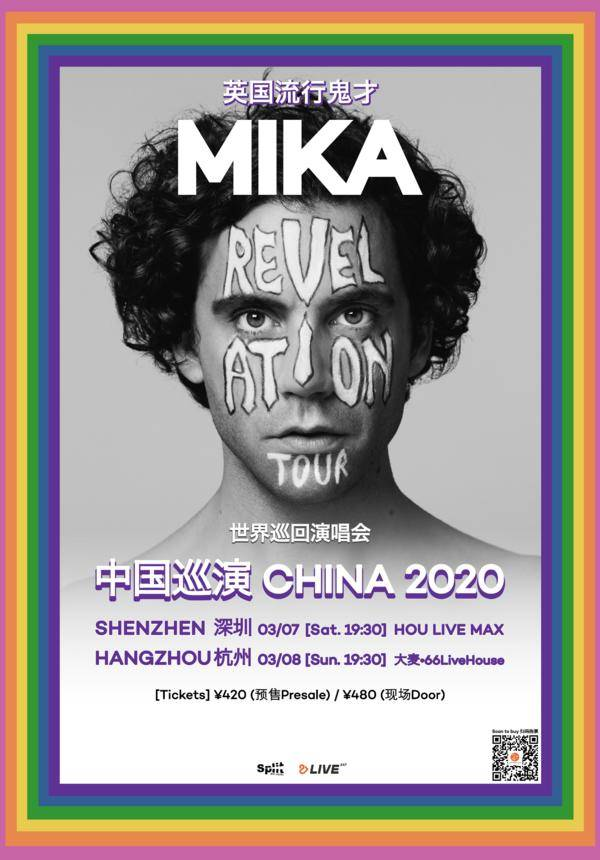 MIKA China Tour 2020 - Hangzhou (CANCELLED)