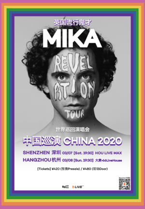 MIKA China Tour 2020 - Shenzhen