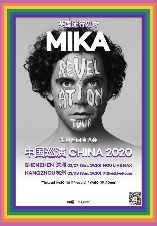 MIKA China Tour 2020 - Shenzhen (CANCELLED)