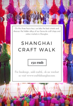 Shanghai Craft Shopping Walk
