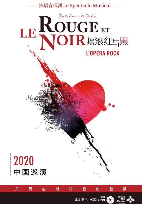 French Musical: Le Rouge et le Noir - L'opéra Rock (POSTPONED)