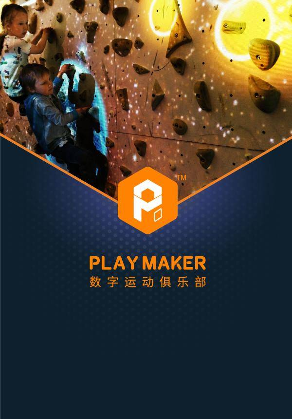 PLAYMAKER Family Sports Club