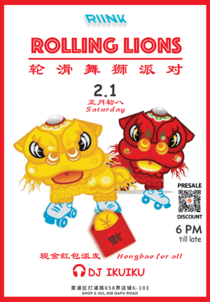 Rolling Lions Skate Party @ RIINK