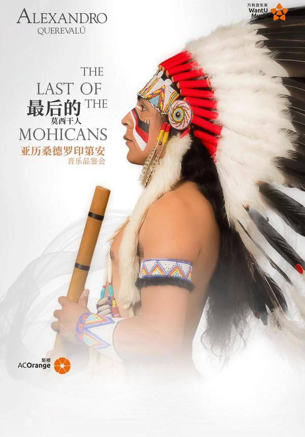 Alexandro Querevalú: The Last of the Mohicans - Shanghai