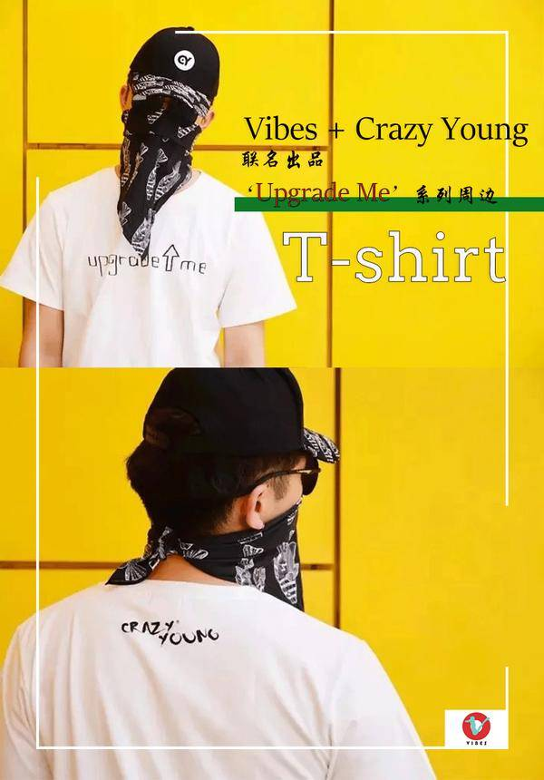 """Vibes + Crazy Young """"Upgrade Me"""" T-shirt"""