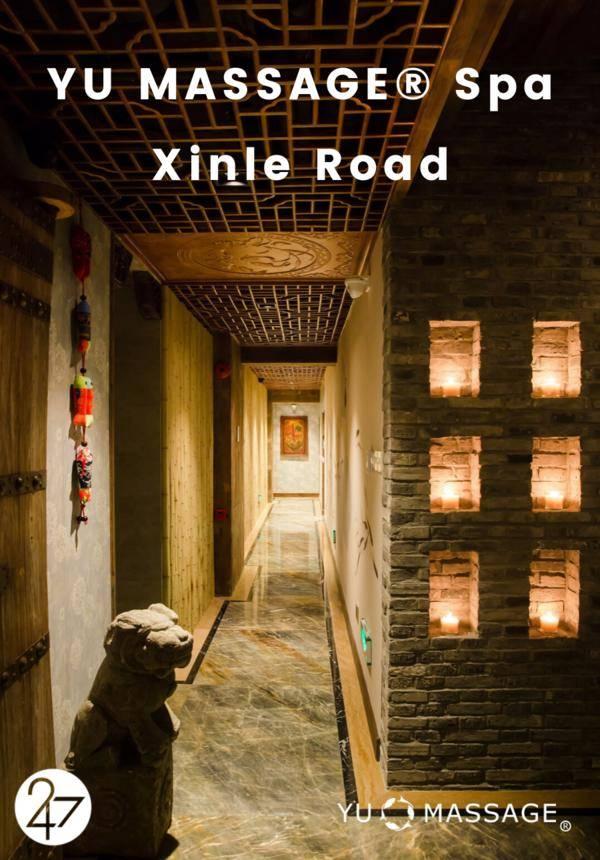 YU MASSAGE® Spa (Xinle Road)