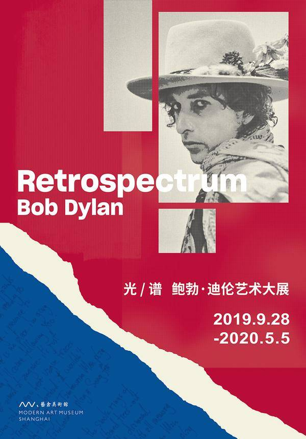 Bob Dylan: Retrospectrum