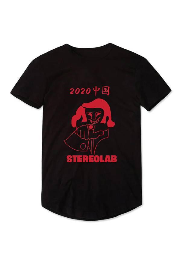 Stereolab China Tour T-Shirt