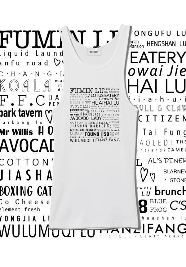 Shanghai Favorites Vest: Puxi