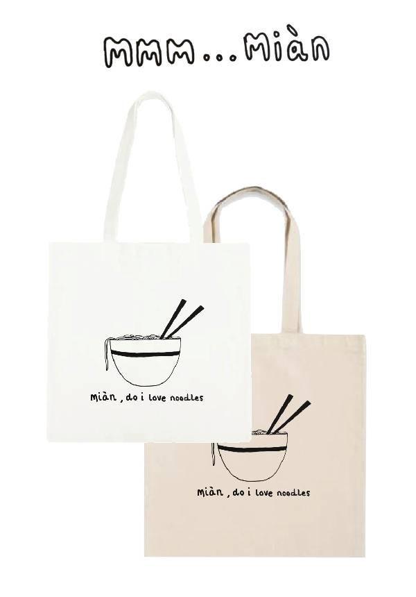 Miàn...Do I Love Noodles: Tote Bags