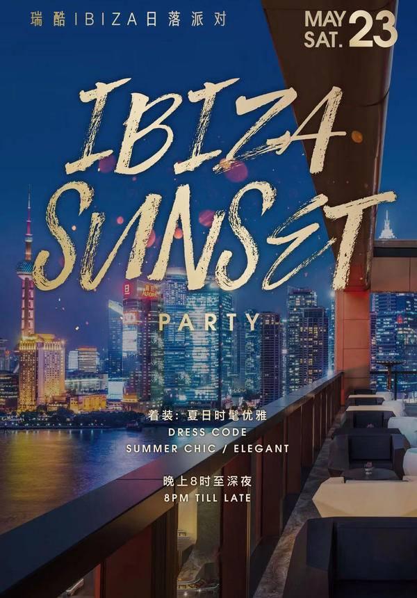 IBIZA Sunset Party @ RuiKu