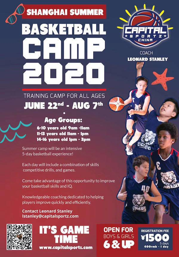 Capital Sportz Summer Basketball Camp